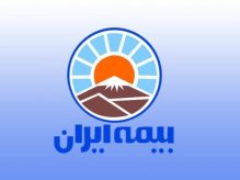 شرکت بیمه ایران -شعبه مجتمع