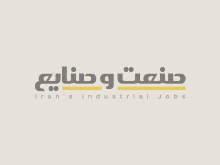صنعت و صنایع ایران