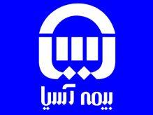 بیمه آسیا مدیریت استان اصفهان