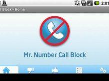 آموزش بلاک کردن شماره در گوشی های مختلف