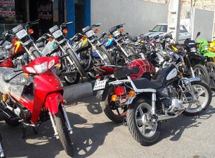 دوچرخه و موتور سیکلت پیشتاز