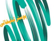پوستر سه بعدی تهرانپارس