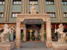دفتر مرکزی هتل فردوس
