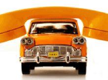 تاکسی سرویس 110