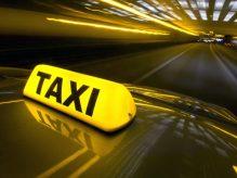 تاکسی سرویس خاتون ری
