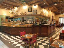 رستوران محمد کباب خانه