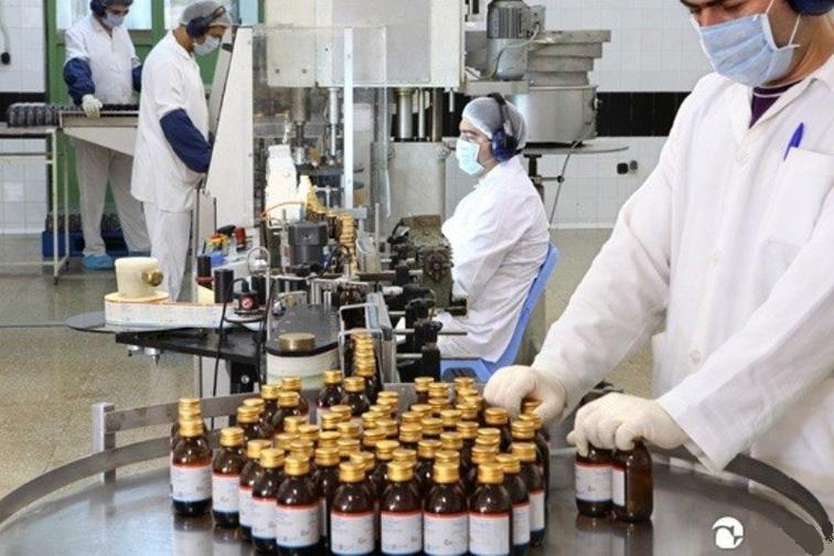 شرکت دارویی و بهداشتی فارابی
