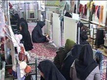 شرکت صنایع نساجی شهاب فرش (فرش بزرگمهر)