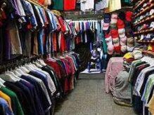 تولید پوشاک صدوقی